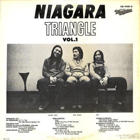 大瀧詠一 伊藤銀次 山下達郎 / NIAGARA TRIANGLE VOL.1(オリジナル)(LPレコード)
