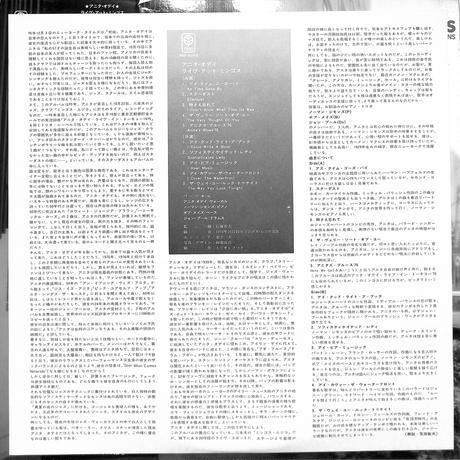 アニタ・オデイ / ライブ・アット・ミンゴス(LPレコード)
