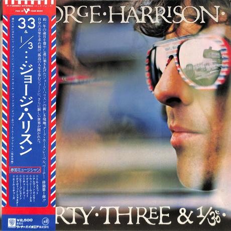 ジョージ・ハリスン / THIRTY THREE & 1/3(LPレコード)
