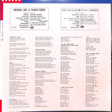 ELP / タルカス(LPレコード)