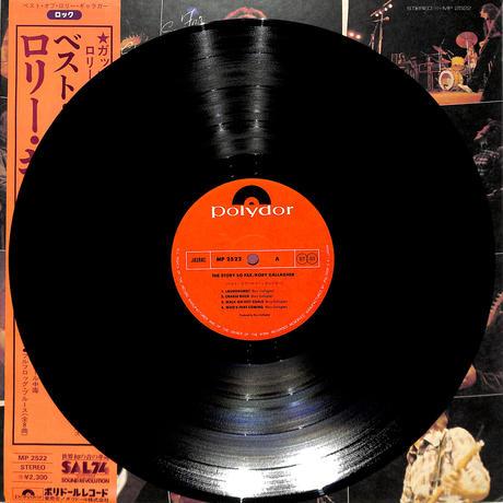 ロリー・ギャラガー / ベスト・オブ(LPレコード)