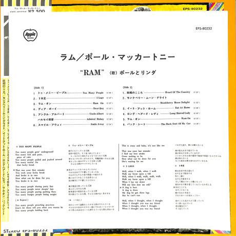 ポール・マッカートニー / ラム(LPレコード)