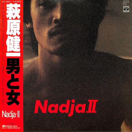 萩原健一 / 男と女(LPレコード)