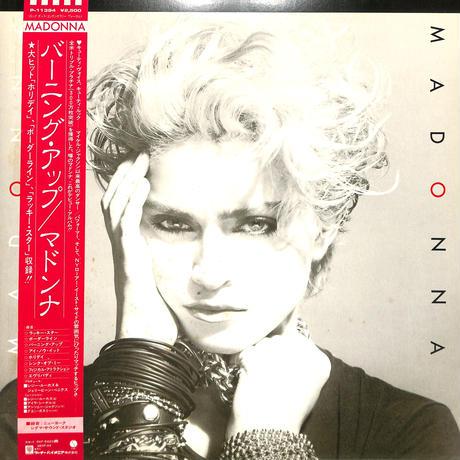 マドンナ / バーニング・アップ(LPレコード)