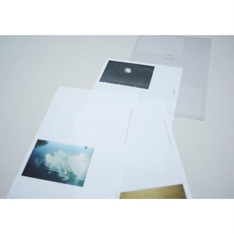 新『レターセット「letters」』赤木遥