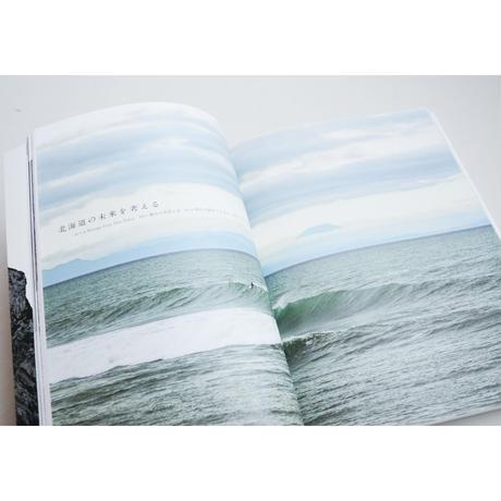 雑誌『Stuben 05』