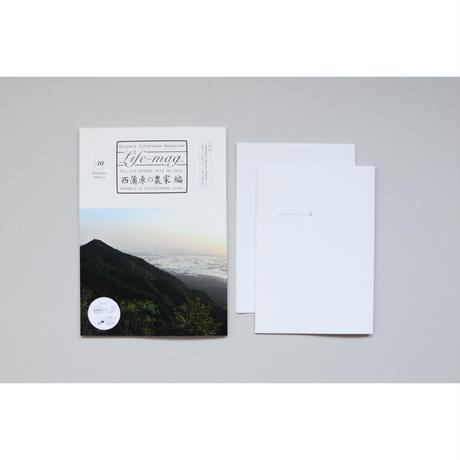 雑誌『Life-mag.』vol.10「西蒲原の農家 編」