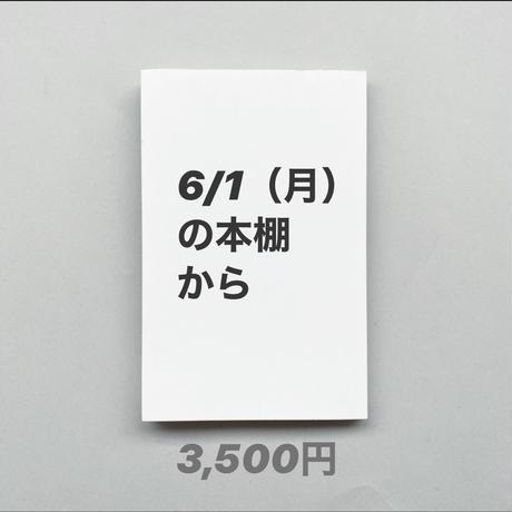 5e608ea168c46260fe02a649