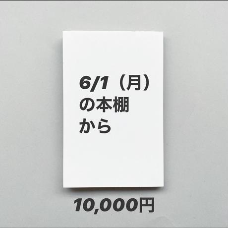 5e608f1a823e7c32a74d5b68
