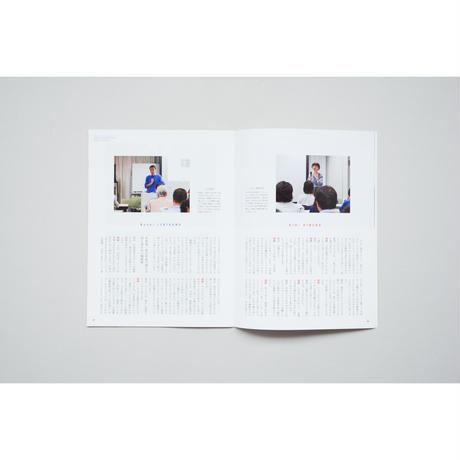 冊子『PHOTO ARCHIPELAGO』vol.01