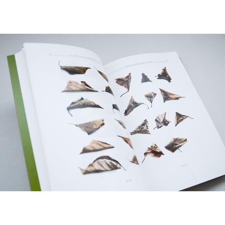 新『No.235 Encyclopaedia of an Allotment』Anne Geene