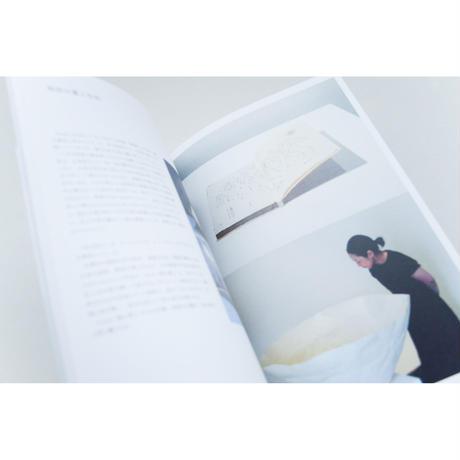 新『組み立て/空間と量について』コイズミアヤ