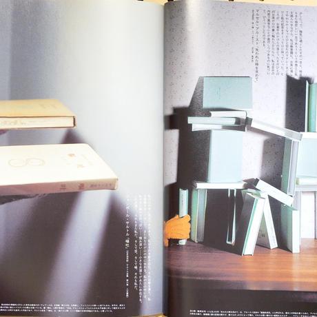 【USED】流行通信 vol.483