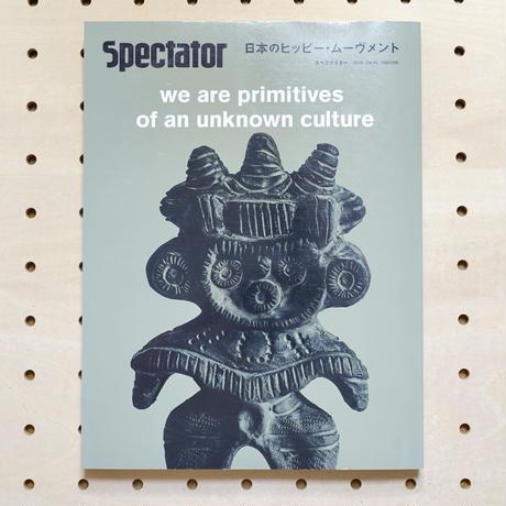 Spectator  45号