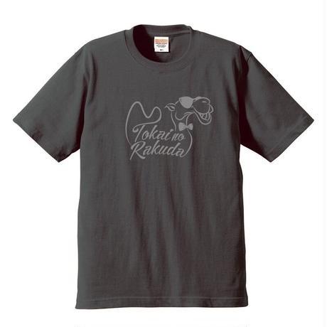 都会のラクダ  /  Tシャツ2016 (スミ色)