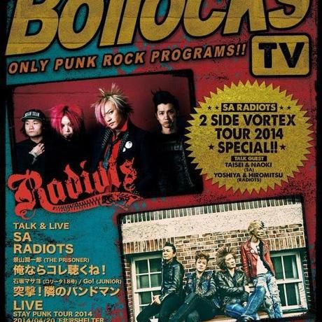 BollocksTV Vol.3