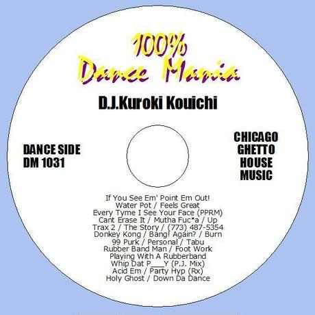 D.J.Kuroki Kouichi - 100% Dance Mania