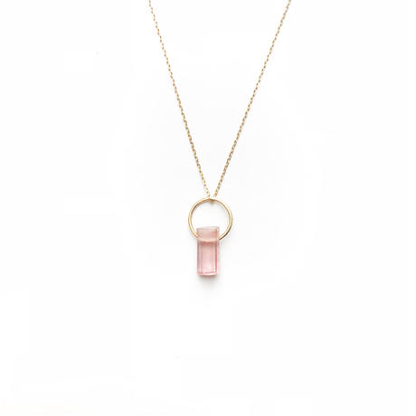 Tourmaline Baby Pendant Top