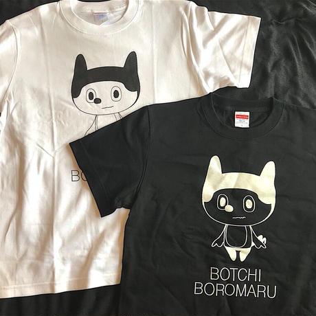 【訳アリSALE】元祖ぼろまるTシャツ
