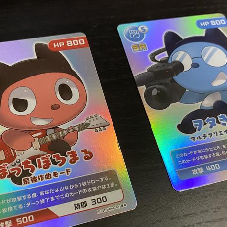 ぼろまる&ヲタきち トレーディングカード