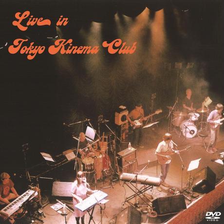 【予約商品】Lamp「Live in 東京キネマ倶楽部」(DVD)