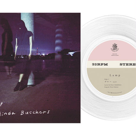Lamp 「ブルー」/The Bilinda Butchers「Girlfriend」スプリット7インチアナログ盤(透明)