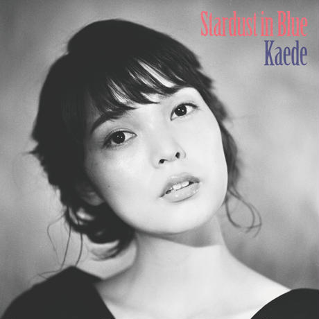 Kaede『秋の惑星、ハートはナイトブルー。』(CD)