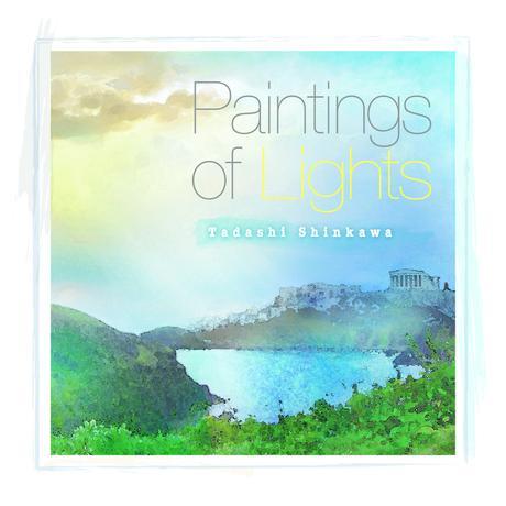 新川忠 『Paintings of Lights』(LP)