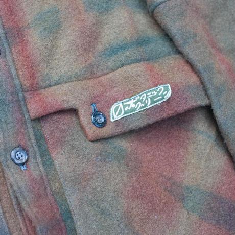 草木染 CPO Wool Coat (Brown)