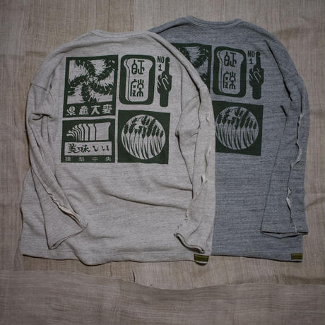 県産大麦 Agricultural Cooperation  Pullover  (Gray Heather)