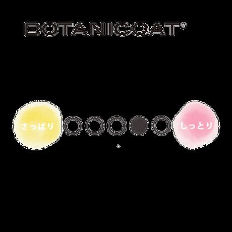 BOTANICOAT スカルプリバランシングシャンプー 310ml