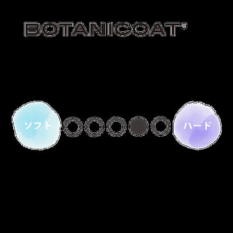 BOTANICOAT クリスタル スタイリング ウォーター 200ml