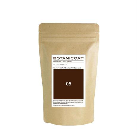 ハーブカラー カカオブラウン05  100g(ヘナ20%インディゴ80%)