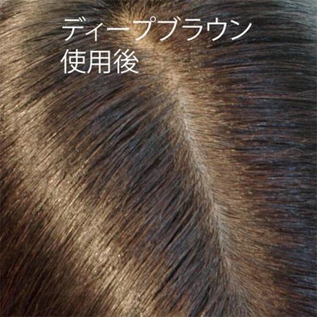 BOTANICOAT 自然派リタッチカラー 【all the time】  2本セット(色味選択自由)