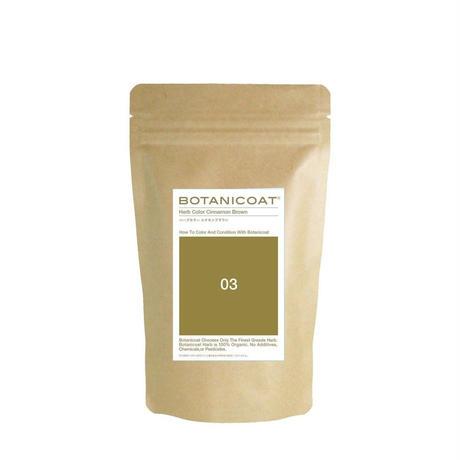 ハーブカラー シナモンブラウン03(ヘナ40%インディゴ60%)