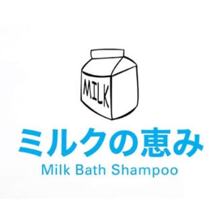 ミルクバスシャンプー500ml (ペットキン Petkin)