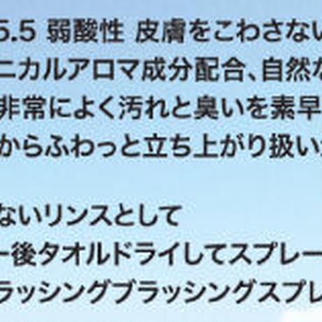 ミニサイズシャンプー5種セット 50ml×5個(ジョンポールペット John Paul Pet)