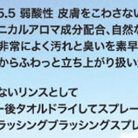 目にしみないシャンプー 3.78L(ジョンポールペット John Paul Pet)