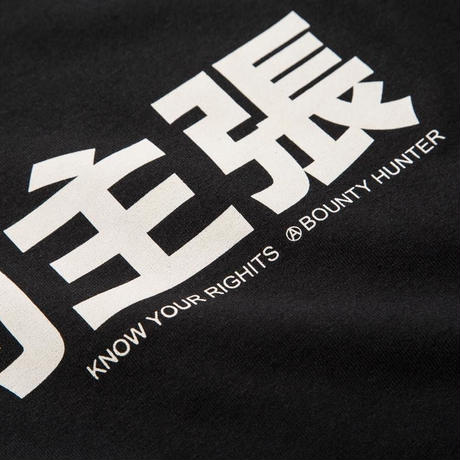 BxH Know Your Rights Tee