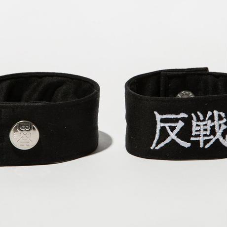 BxH 反戦 Wristband