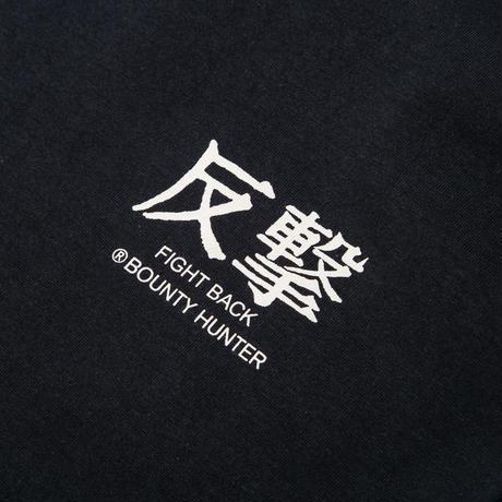 BxH 反撃 FIGHT BACK Tee