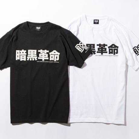 BxH Dark Side Revolution Tee