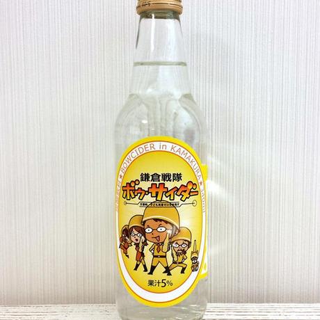 鎌倉ボウ・サイダー 1ケース(340ml 24本入り)<送料別>