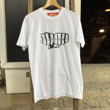 長栄軒フーリガンズ Tシャツ