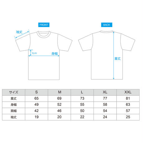 YES tour Tee No.2