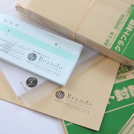 【Brande+】 【オールインワンでお得に】スタートアップ・パッケージ