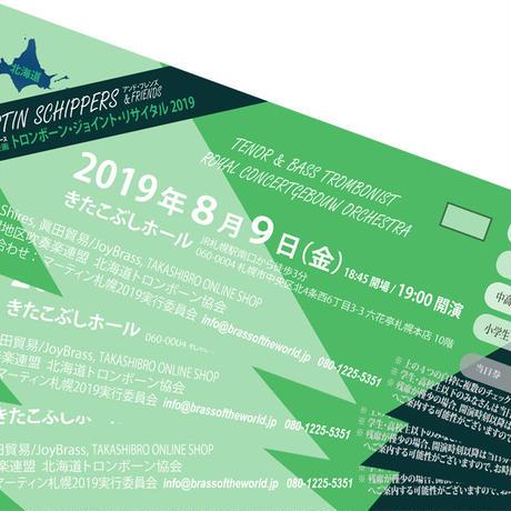 「早割1」8/9 北海道公演【一般】10名様割