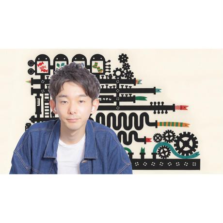 chih-03-00005 切り絵(たけうちちひろ)
