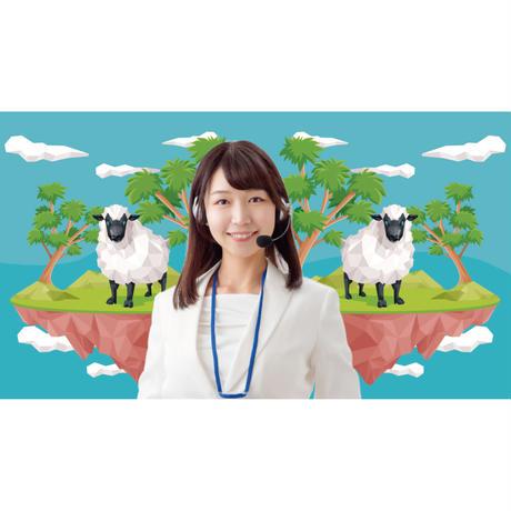 honm-02-00003 イラスト(本間昭文)