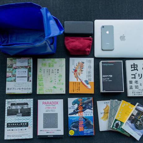 読者への鞄